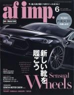 af Imp.(オートファンションインポート)2017年 6月号