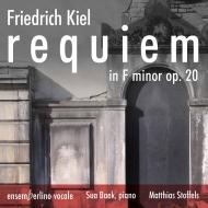 レクィエム(ピアノ伴奏版) マティアス・シュトッフェルス&アンサンベルリーノ・ヴォカーレ、スア・ベク