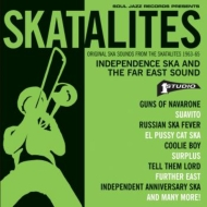 Independence Ska and The Far East Sound -Original Ska Sounds From The Skatalites 1963-65 (2枚組アナログレコード)