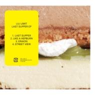 LAST SUPPER EP 【初回生産限定盤】(+DVD)