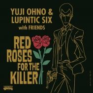 RED ROSES FOR THE KILLER
