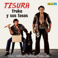 Tesos (アナログレコード)