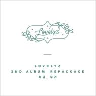 2集リパッケージアルバム: 今、私たち (ランダムカバーバージョン)