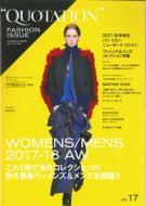 QUOTATION FASHION ISSUE Vol.17