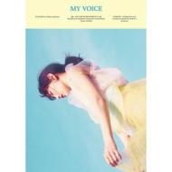1集: My Voice 【台湾特別盤】 (CD+DVD)
