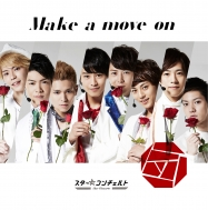 Make A Move On【通常盤】