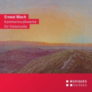 Chamber Works For Cello: Enderle(Vc)M.enderle(Vn)坂上博子(P)