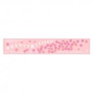 「今日もサクラ舞うZeppに」マフラ-タオル(ピンク)/CHiCO with HoneyWorks