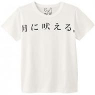 Tシャツ 白 Lサイズ