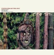Ethiopian Urban & Tribal Music: Mindanoo Mistiru