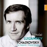 『四季』、ピアノ・ソナタ ニコライ・ルガンスキー