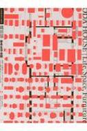 織田邸 家具・生活・空間 世界一の家具コレクションがつくり出す、小さな場の連 住総研住まい読本