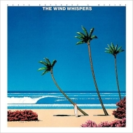 Wind Whispers Romantic Version