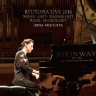 Irina Mejoueva : Pictures at an Exhibition-Ryutopia Live 2016 (2CD)