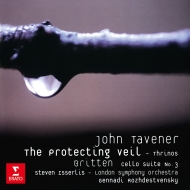 Tavener The Protecting Veil, Thrinos, Britten Cello Suite No.3 : Steven Isserlis(Vn)Rozhdestvensky / London Symphony Orchestra (UHQCD)