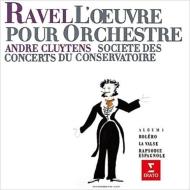 管弦楽作品集 第1集 アンドレ・クリュイタンス&パリ音楽院管弦楽団(シングルレイヤー)