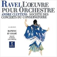 管弦楽作品集 第2集 アンドレ・クリュイタンス&パリ音楽院管弦楽団(シングルレイヤー)
