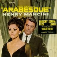 Arabesque (180グラム重量盤レコード)