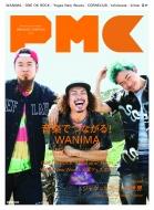 ぴあ MUSIC COMPLEX Vol.9 (ぴあムック)