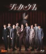 舞台『ジョーカー・ゲーム』【Blu-ray】