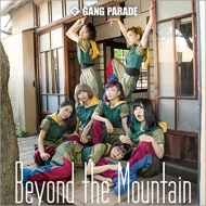 Beyond the Mountain 【Type-A】