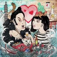 タイワンド (7インチシングルレコード)