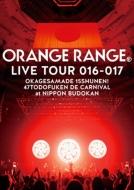 ORANGE RANGE LIVE TOUR 016-017 〜おかげさまで15周年! 47都道府県 DE カーニバル〜at 日本武道館