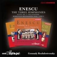 交響曲全集、ルーマニア狂詩曲第1番、第2番、組曲第3番 ゲンナジー・ロジェストヴェンスキー&BBCフィル(3CD)