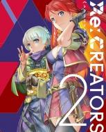 Re:CREATORS 2【完全生産限定版】