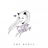 Remix (Ltd)