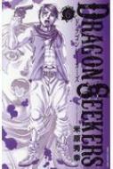 DRAGON SEEKERS 6 少年チャンピオン・コミックス