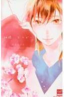 神様、どうか… カルトコミックス/Sweet selection