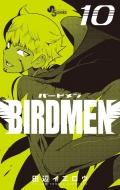 BIRDMEN 10 少年サンデーコミックス