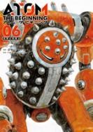 アトム ザ・ビギニング 6 ヒーローズコミックス