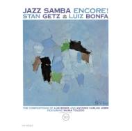 Jazz Samba Encore!
