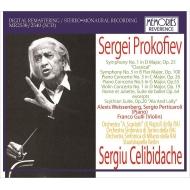 交響曲第5番(ミラノRAI響 ステレオ)、スキタイ組曲(シュターツカペレ・ベルリン ステレオ)、他 セルジウ・チェリビダッケ(1960-67)(3CD)