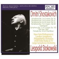交響曲第1番、第5番、第6番、第7番、第11番 レオポルド・ストコフスキー&ロンドン響、NBC響、モスクワ放送響、ニューヨーク・フィル、他(1942-64)(4CD)