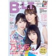B.l.t.2017年 7月号