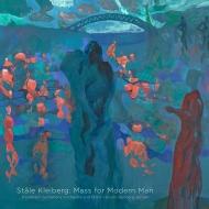 現代人のためのミサ曲 エイヴィン・グルベルグ・イェンセン&トロンハイム交響楽団、トロンハイム・ヴォーカルアンサンブル(+ブルーレイ音声ディスク)