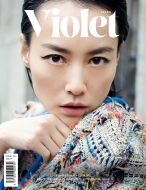 Violet Book Japan Issue 01