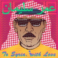 To Syria With Love