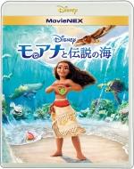 モアナと伝説の海 MovieNEX [ブルーレイ+DVD]
