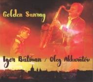 Golden Sunray