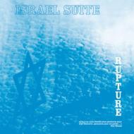 Israel Suite / Dominante En Bleu