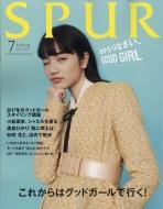 SPUR (シュプール)2017年 7月号