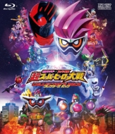 仮面ライダー×スーパー戦隊 超スーパーヒーロー大戦 コレクターズパック