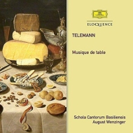 ターフェルムジーク全曲 アウグスト・ヴェンツィンガー&バーゼル・スコラ・カントゥルム(4CD)