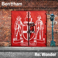 Re: Wonder