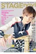 STAGE navi (ステージナビ)Vol.14 日工ムック