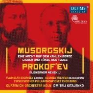 プロコフィエフ:アレクサンドル・ネフスキー、ムソルグスキー:禿山の一夜(原典版)、他 ドミトリー・キタエンコ&ケルン・ギュルツェニヒ管弦楽団